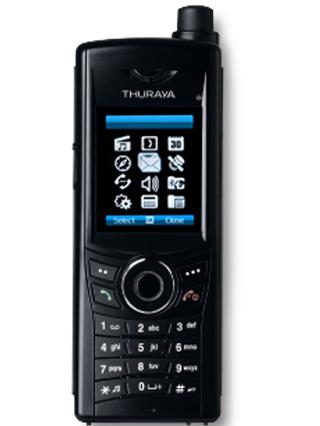 Телефон со спутниковой и сотвой связью Thuraya XT-DUAL